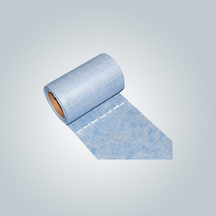 rayson nonwoven,ruixin,enviro-FR perforated pp non woven fabric in grey color