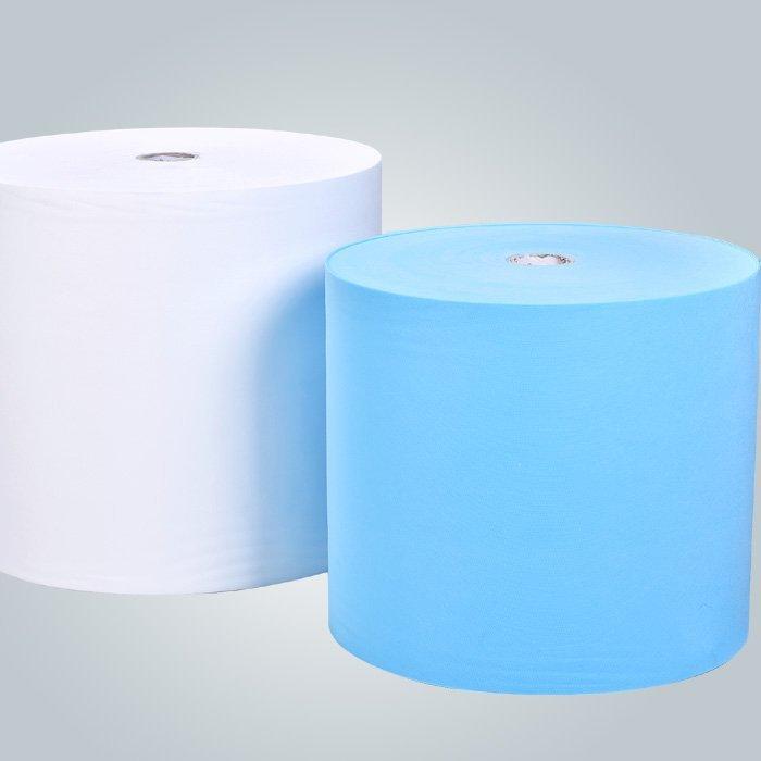 non woven fabric material make SMS non woven fabric or pp spunbond