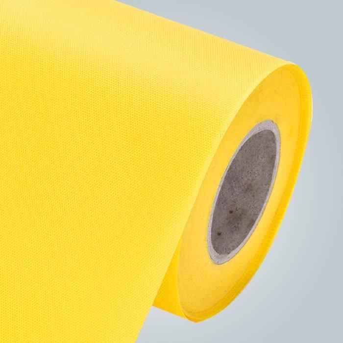 non woven  furniture polypropylene,nonwovens fabrics,non woven spunbond