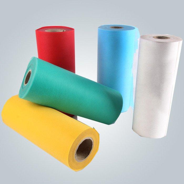 La marque Rayson est un fabricant de tissu de polypropylène non tissé