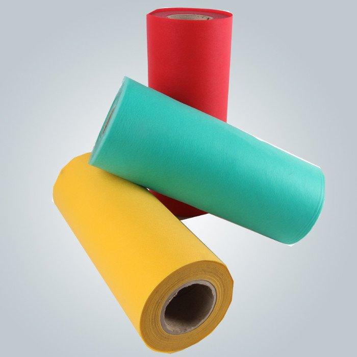 La marque Rayson est un fabricant de tissus en polypropylène non tissé