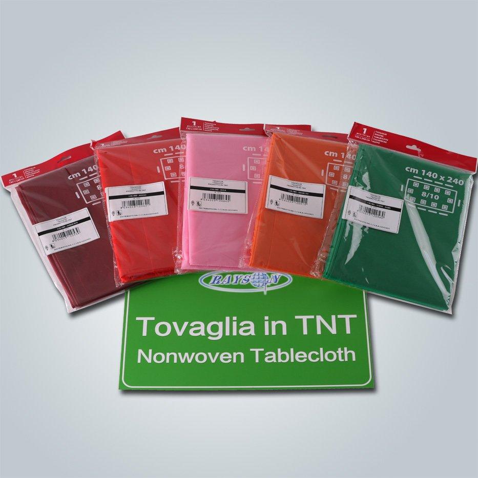 50gr bordeaux sigara dokuma tnt masa örtüsü RS-TC08 kare