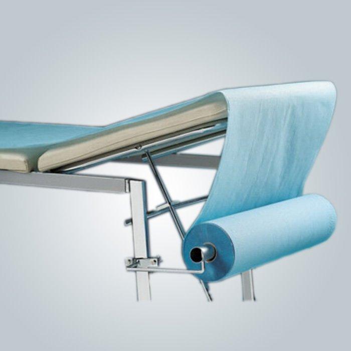 病院の反細菌医療不織布使い捨てベッド シート ロールします。