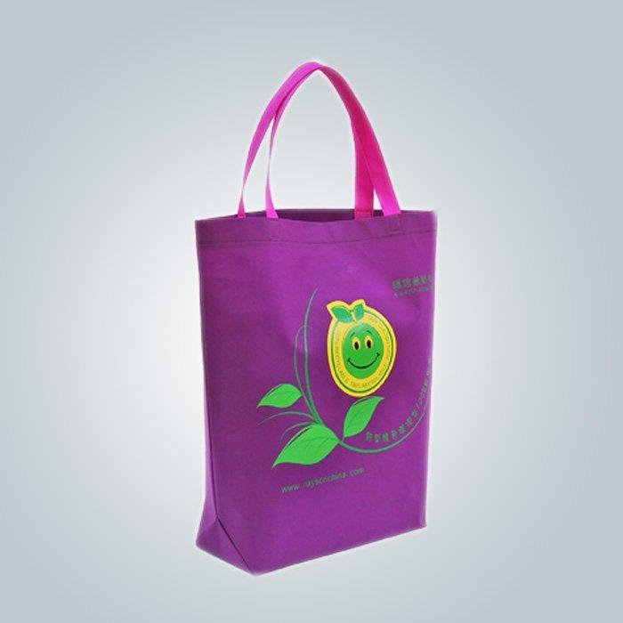 비 짠 된 쇼핑을 위한 선전용 부 대, PP 짠 가방 재활용 ISO9001