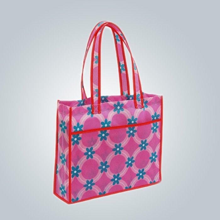 다채로운 인쇄 비 짠 된 쇼핑 가방, 폴 리 프로필 렌 비 짠 된 가방