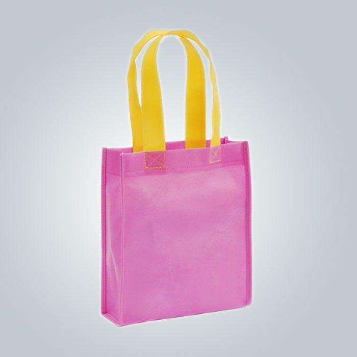 PP 짠 가방 재활용 초음파 꿰 매 아시아 시장에 수출 하는 보석