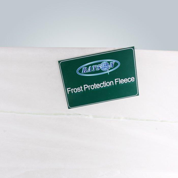 17gsm ポリプロピレン非農業の温室効果の不織布