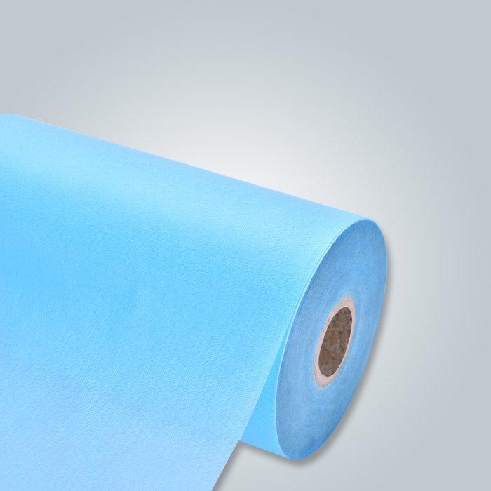 SS spunbond non tissé ou non tissé pp est le même que le tissu non tissé