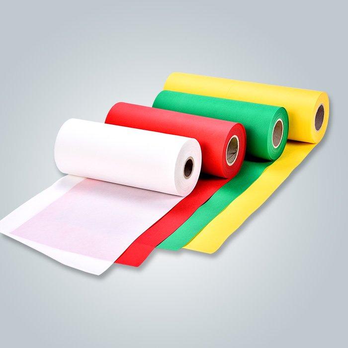 PPSB tecido não-tecido, pano não tecido, fornecedores de materiais não tecidos