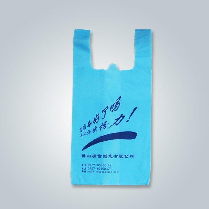 T-shirt non woven bags,eco friendly non woven bags,non woven bag supplier