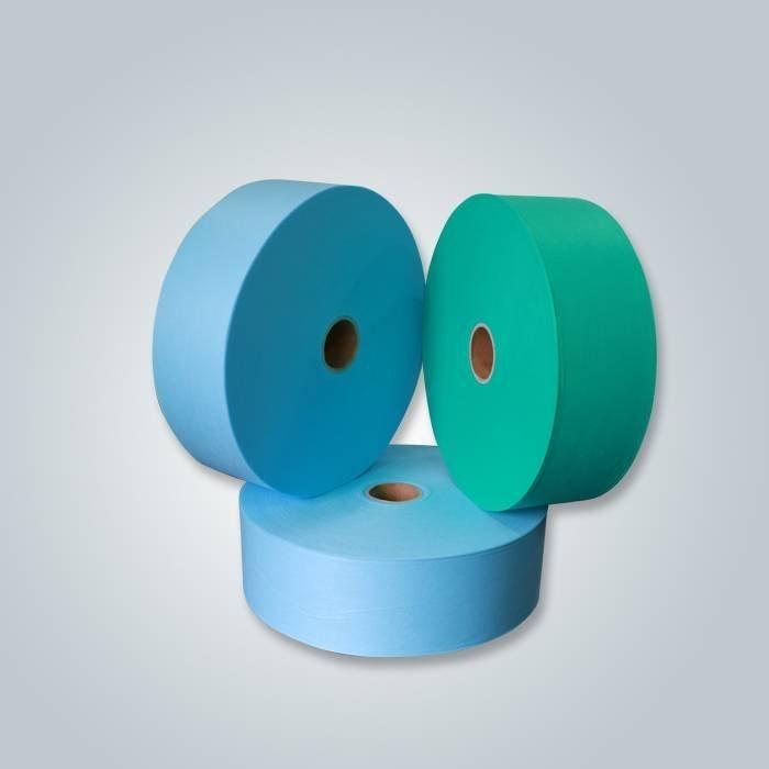 SS spunbond no tejida o no tejida de los pp es igual que el material no tejido