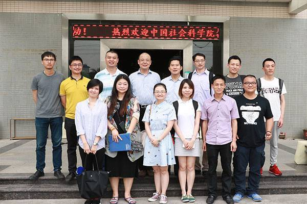 Experts of China Academy of Social Science Come to Rayson for Research