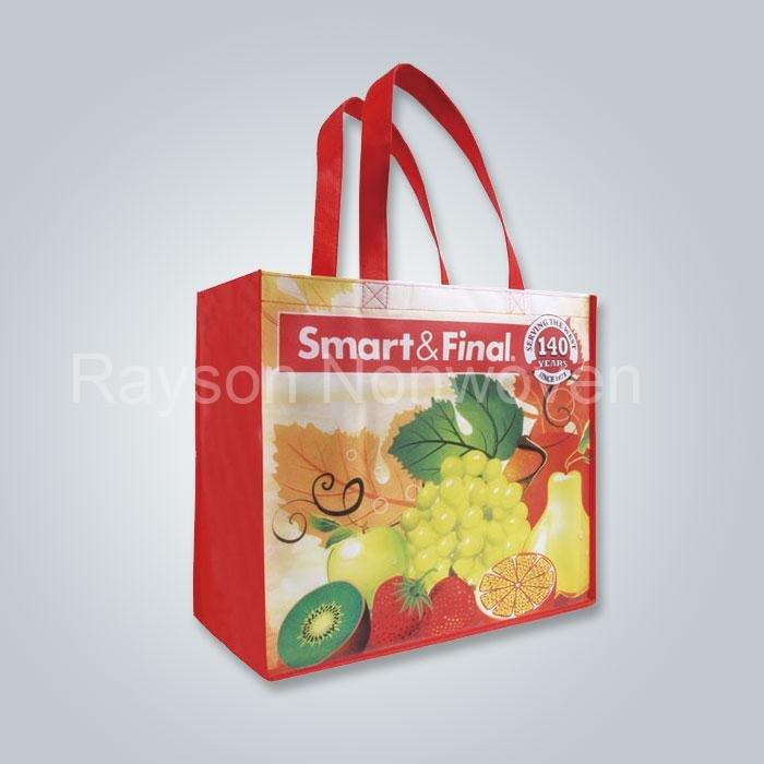 Torby na zakupy torby przyjazne dla środowiska materiały nietkane szycia składana torba Rsp AY06