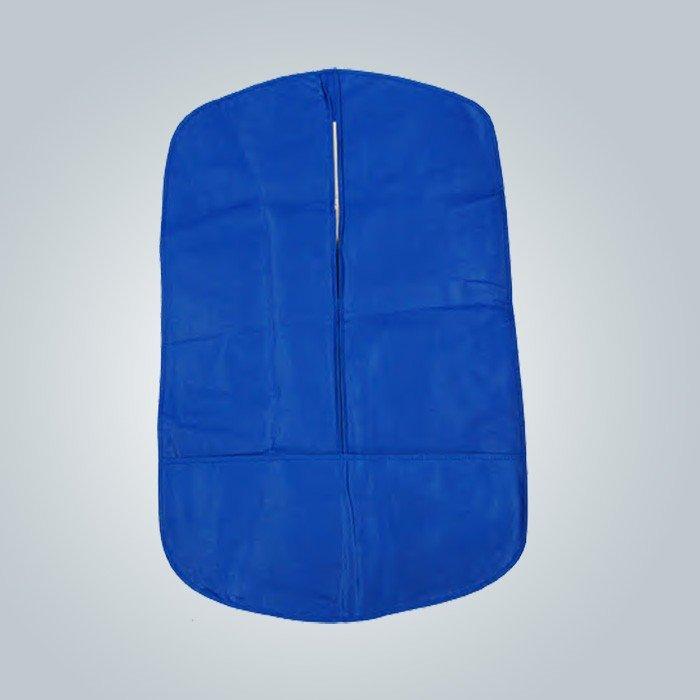 小型リサイクル可能なポリプロピレン非織物スーツ カバー ロゴ