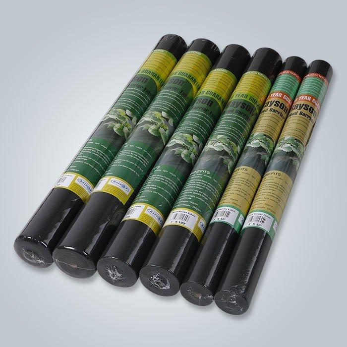 SGS の認証承認雑草制御小さなロール生地