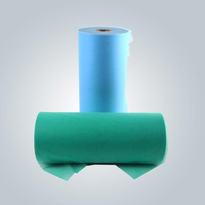 Tissu bleu spunbond non tissé