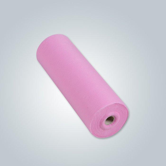 Tissu non tissé PP PE feuille double face fusible entoilage pp tissu