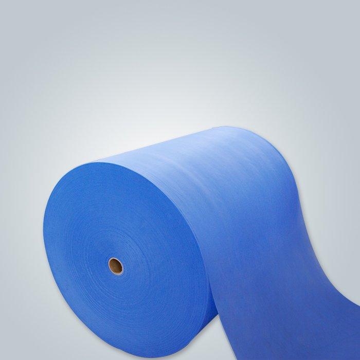 Polypropylen-Gewebe-Hersteller / Vliesstoffe