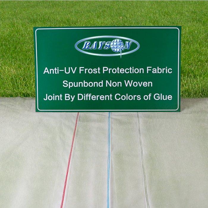 White garden fleece frost protection