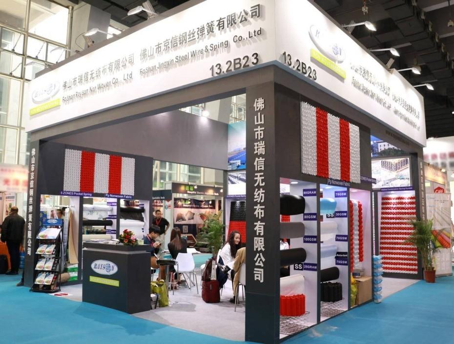 CIFM에 대 한 높은 관심 Rayson & Jingxin 승리 / Interzum 광저우