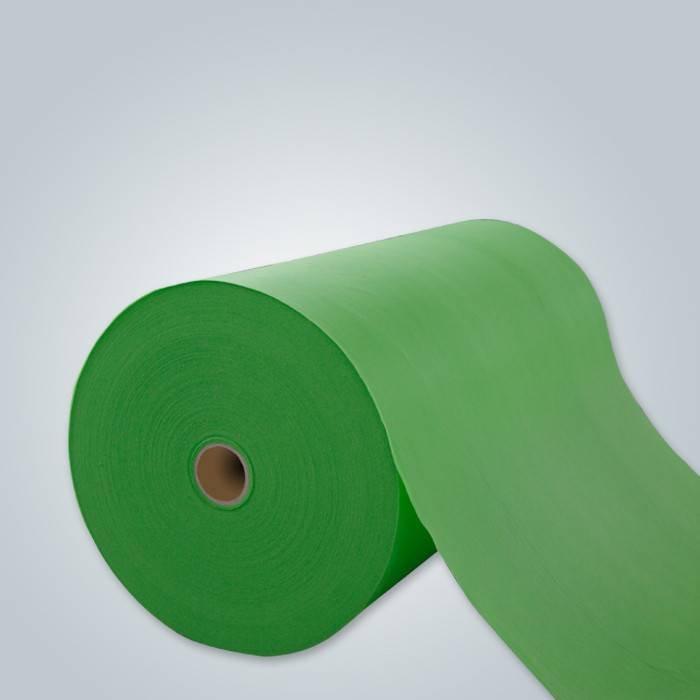 हरे रंग की पीपी गैर बुना कपड़े